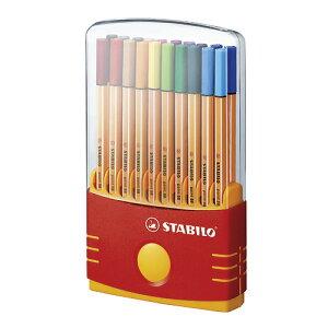 STABILO スタビロポイント88 カラーパレット20色セット 8820-03ファイバーチップペン/水性インク/カラーペンポストカード/イラスト★★
