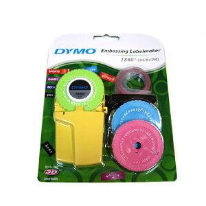 DYMO(ダイモ) ラベル テープライター M1880 【文字盤3枚付】