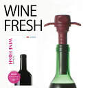 AOZORA ワインフレッシュ 全2カラー あおぞら/WINE FRESHワイン ストッパー/保存グッズ/栓/蓋/業務用/便利/便利/簡単/…