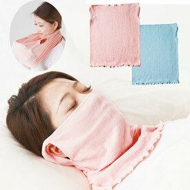セルヴァン やさしいシルク混おやすみマスクシルクマスク 保湿 乾燥防止 睡眠【メール便選択で送料無料】【同梱不可】【メール便(日本郵便)なら1点までOK】