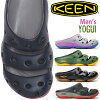 -KEEN-YOGUI 10 colors men's keen Yogis (male) _ 11207 motion E (trip) 05P31Aug14