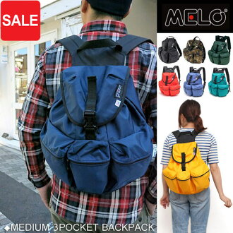 MELO MEDIUM 3POCKET BACKPACK[全11色]meromidiamu 3口袋背包男女两用(男女兼用)_11507F(trip)