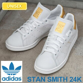 @ 愛迪達原始物adidas Originals Stan Smith 24K[V.白/馬特金](S80506)STAN SMITH男女兩用(男女兼用)_11608F(trip)