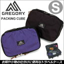 【SALE/31%OFF】GREGORY PACKING CUBE S(3L) 【CLASSIC】【新ロゴ】【旧ロゴ】グレゴリー パッキングキューブメンズ …