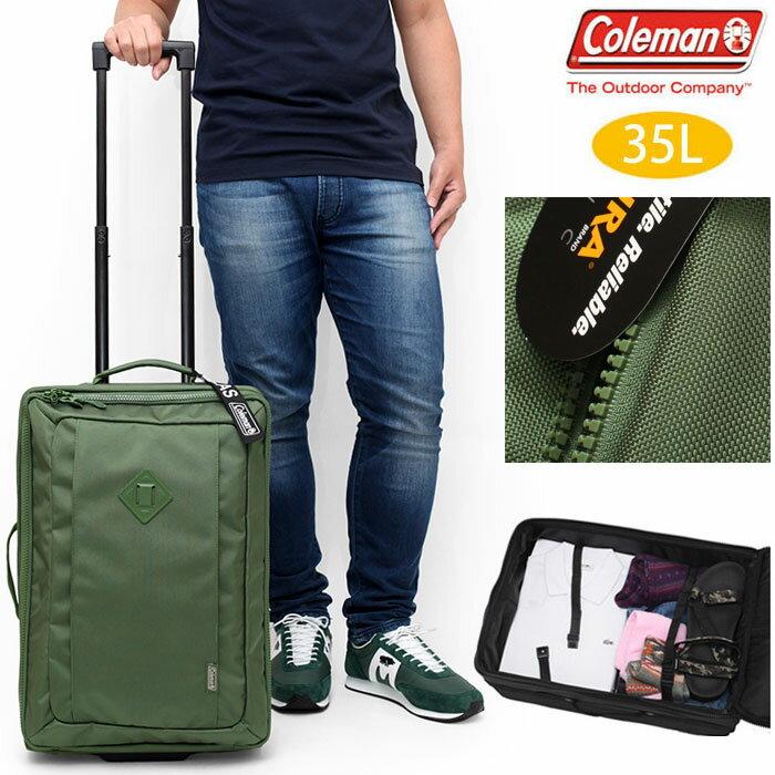 コールマン Colemanアトラス ミッション キャリーバッグ (35L)[全6色]ATLAS MISSION CARRYメンズ レディース【鞄】_11604E(trip)_sr0_ogtレビューを書いて500円クーポンGET