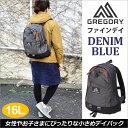 グレゴリー GREGORY ファインデイパック(16L)[デニムブルー]【CLASSIC】【新ロゴ】FINEDAY ユニセックス(男女兼用)【鞄】_11704F(trip)