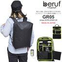 ベルーフ バゲージ スクエアリュック アーバンエクスプローラー20(19L)[ブラック](BRF-GR05)beruf baggage Urban EXPL…