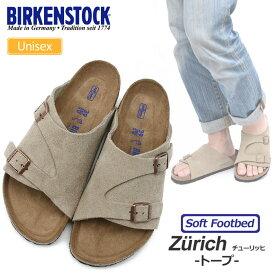 ビルケンシュトック サンダル BIRKENSTOCK チューリッヒ ソフトフッドベッド[トープ](GC1009533/GC1009532)ZURICH SOFT FOOTBED メンズ レディース【靴】_sdl_1905trip