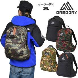 グレゴリー リュックイージーデイ(20L) [全8色](CLASSIC)(新ロゴ) EASY DAY メンズ レディース【鞄】 1804trip