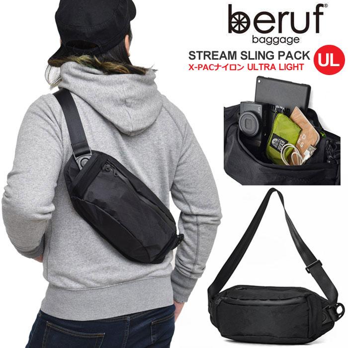 ベルーフバゲージ beruf baggage ストリーム スリングパック UL(4.5L)[ブラック](BRF-CF12-UL)STREAM SLING PACK ULTRA LIGHT メンズ レディース【鞄】_1812trip