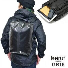 \最大1000円OFFクーポン配布中/ベルーフ バゲージ リュック ゴーアウト16(16L)[ブラック](BRF-GR16)beruf baggage GO OUT 16 メンズ レディース【鞄】_1807trip