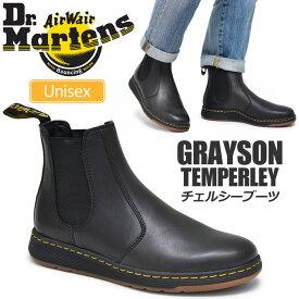 ドクターマーチン Dr.Martens グレイソン チェルシーブーツ[ブラック](23881001)DM'S LITE GRAYSON CHELSEA BOOT メンズ レディース【靴】_1809trip