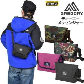 グレゴリー GREGORY ティーニーメッセンジャー(2.5L)[全10色](CLASSIC)(新ロゴ)TEENY MESSENGER メンズ レディース【鞄】 1808trip[M便 1/1]