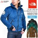 ノースフェイス THE NORTH FACE アンタークティカ バーサロフトジャケット[全4色](NA6...