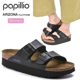 ビルケンシュトック レディース サンダル BIRKENSTOCK パピリオ アリゾナ プラットフォーム[ブラック](GL1013577/35-38)Papillio ARIZONA PLATFORM【靴】_sdl_1904trip