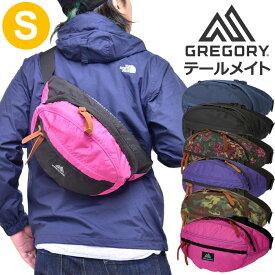 グレゴリー ウエストバッグ GREGORY テールメイトS(8L)[全8色](CLASSIC)TAILMATE S メンズ レディース【鞄】 wtb 1809trip