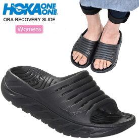 【正規取扱店】ホカオネオネ サンダル HOKA ONE ONE ウィメンズ オラ リカバリースライド[ブラック](1099674 22-25cm)W ORA RECOVERY SLIDE レディース【靴】 sdl 1904trip新生活