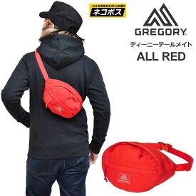グレゴリー ウエストバッグ GREGORY ティーニーテールメイト(1.5L)(オールレッド)(クラシック)TEENY TAILMATE ALL RED メンズ レディース【鞄】 wtb 1912trip[M便 1/1]