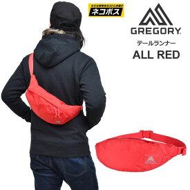 グレゴリー ウエストバッグ GREGORY テールランナー(2.5L)(オールレッド)(クラシック)TAILRUNNER ALL RED メンズ レディース【鞄】 wtb 1912trip[M便 1/1]