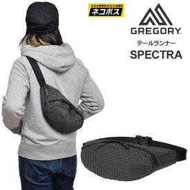 グレゴリー ウエストバッグ GREGORY テールランナー(2.5L)(スペクトラ)(クラシック)TAILRUNNER SPECTRA メンズ レディース【鞄】 wtb 1912trip[M便 1/1]