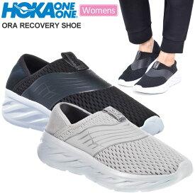 【正規取扱店】ホカオネオネ HOKA ONE ONE スニーカー レディース ウィメンズ オラリカバリーシューズブラック ファントム ニンバスクラウド 22-25cm ORA RECOVERY SHOE 1099678 20FW snk【靴】2008trip