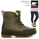 ソレル スノーブーツ レディース SOREL ティボリ4(チボリ4)【全5色】(NL3425/23-25cm)TIVOLI IV 【靴】_snb_1909trip