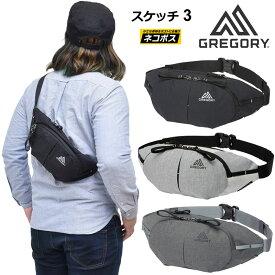グレゴリー GREGORY ウエストバッグ メンズ レディース スケッチ3L SKETCH3 ASPECT アスペクト 20SS wtb【鞄】2003trip[M便 1/1]