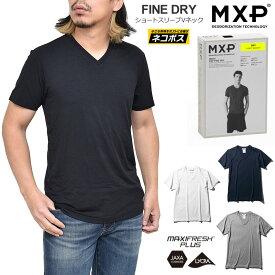 【正規取扱店】MXP エムエックスピー Tシャツ メンズ Vネック ファインドライ ショートスリーブVネック FINE DRY SHORT SLEEVE V-NECK MX16102 20SS sst【服】2003trip[M便 1/1]