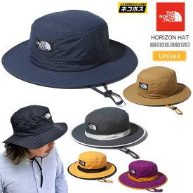 【正規取扱店】ノースフェイス THE NORTH FACE 帽子 UVケア メンズ レディース ホライズンハット HORIZON HAT NN41918 NN01707 20SS 19SS 2003trip[M便 1/1]