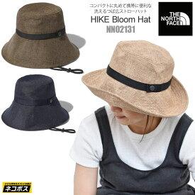 【正規取扱店】ノースフェイス THE NORTH FACE 帽子 レディース メンズ ハイクブルームハット HIKE BLOOM HAT NN02131 2021SS 2104trip[M便 1/1]