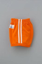 体操着  体操パンツ オレンジ ライン入り(ゆうパケット2枚まで可)