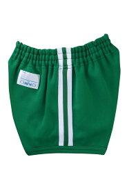 体操着  体操パンツ 緑 ライン入り(ゆうパケット2枚まで可)