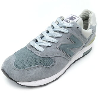 NEW BALANCE M1400 SB steel blue NB Made In USA美国制造