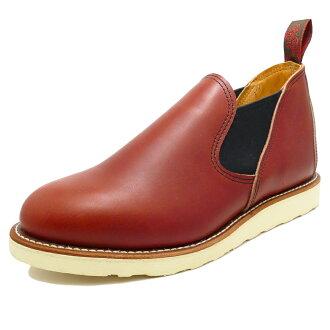 红翼红翼 8145 罗密欧罗密欧破产管理署赤褐色波蒂奇极光设置波蒂奇靴子 E 智者
