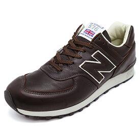 824e9bf30f3d0 NEW BALANCE M576 CBB【ニューバランス M576CBB】brown/beige(ブラウン/ベージュ)