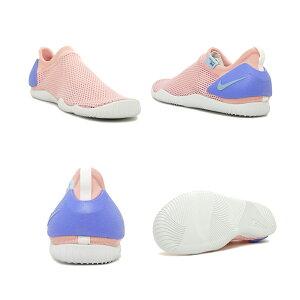 スニーカーナイキNIKEアクアソック360GS/PSブリーチドコーラル/サイキックブルーレディースシューズ靴19SU