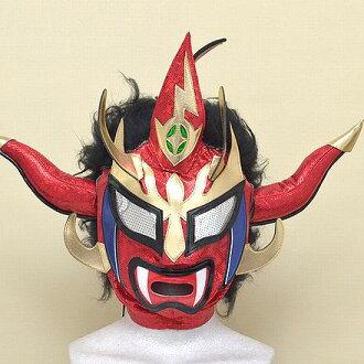 《复制品·职业摔跤口罩:兽类神雷·狮虎(6)》