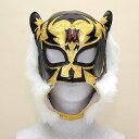 《レプリカ・プロレスマスク:タイガーマスク(11)IIIマーク》