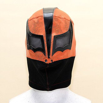 S replica wrestling mask: kungfu, Jr. (3).