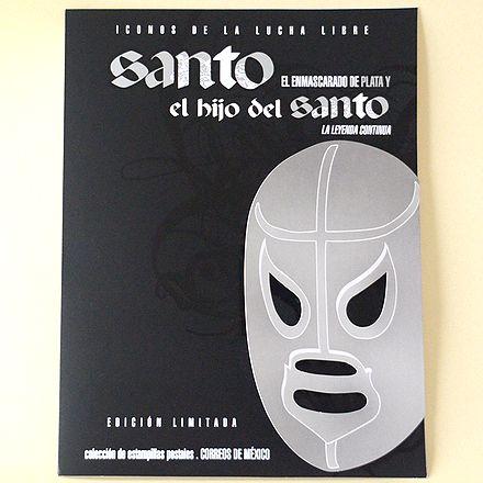 メキシコ ルチャリブレ記念切手:エル サント