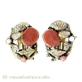 【送料無料】真珠 ・珊瑚・天然石 松ぼっくり イヤリングVintage・ビンテージジュエリー 【お届けまで約2〜3週間】