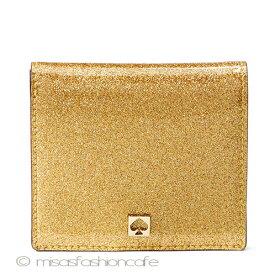ケイトスペード ミニ財布 kate spade  コンパクト  グリッター ゴールド折財布 「glitter mavis street serenade」  小さいバッグに最適 ギフト プレゼント 贈り物 金運アップカラー 金色