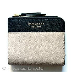 Kate spade ケイトスペード 二つ折り バイカラー財布 ベージュ×ブラック 折財布 ミニ財布 コンパクト「cameron - bifold 」プレゼント ギフト