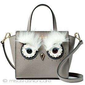 kate spade ケイトスペード ふくろう 鳥  ショルダー兼ハンドバッグ フクロウ 梟 「star bright owl mini hadlee」プレゼント ギフト