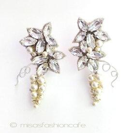 SPARKL スパークル イヤリング  真珠の葡萄 ぶどう グレープ クリスタルアメリカ発コスチュームジュエリー 結婚式 花嫁 ブライダル ウエディング 二次会 パーティー