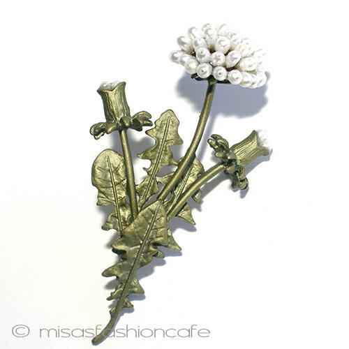 たんぽぽ ブローチパール タンポポの花 ボタニカルジュエリー プレゼント ギフト