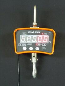 【送料無料】クレーンスケール デジタルクレーンスケール 吊秤 吊りはかり OCS-1-M 1000kg ホイストスケール