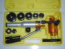 【送料無料】油圧パンチャー 油圧パンチ セット 油圧工具 ノックパン F型