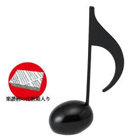 8分音符 ペーパーウェイト ゴールド メモホルダー 音符 ト音記号 音楽 ナカノ MUISC FOR LIVING【デスクメモノート 8分音符/ブラック】