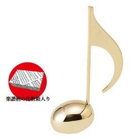 8分音符 ペーパーウェイト ゴールド メモホルダー 音符 ト音記号 音楽 ナカノ MUISC FOR LIVING【デスクメモノート 8分音符/ゴールド 】